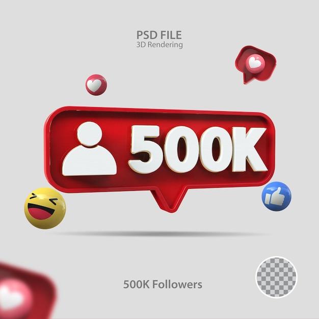 3d значок instagram 500k подписчиков визуализации