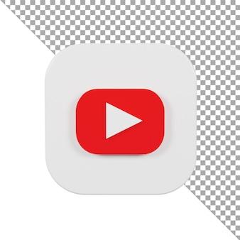 3d 아이콘 로고 유튜브 미니멀리스트