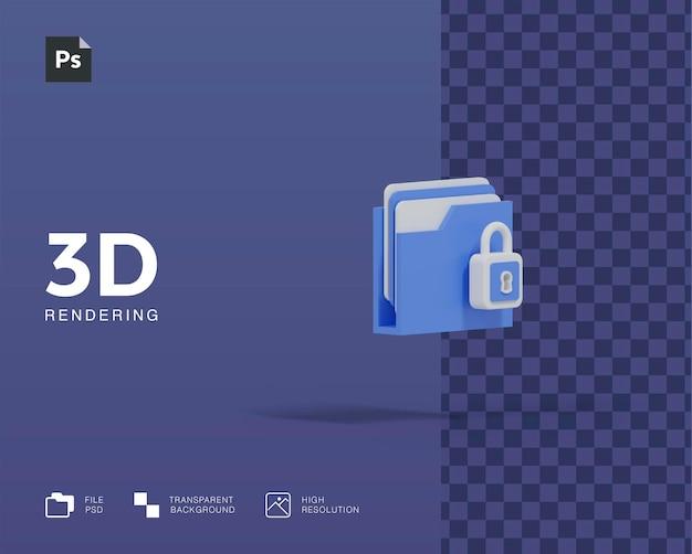 3dイラストセキュリティフォルダ