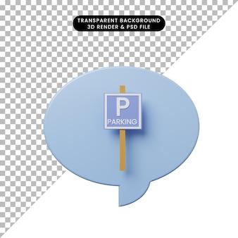 駐車標識と3dイラストチャットバブル