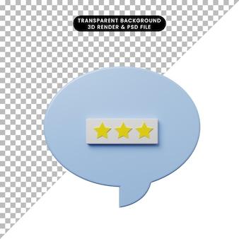評価スター3と3dイラストチャットバブル