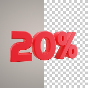 3d 일러스트 할인 20%
