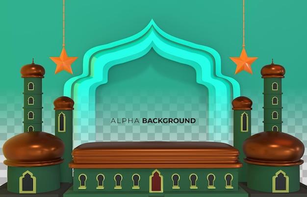 3dイラスト。テキスト用のスペースを持つイスラムの新年のデザイン