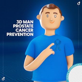 3d illustration of man with prostate cancer prevention bow november blue