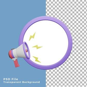 빈 원 공간 3d 그림 확성기 프로모션