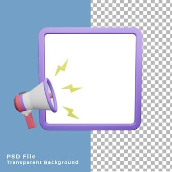 빈 큐브 공간이 있는 3d 그림 확성기 프로모션 프리미엄 PSD 파일