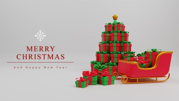 3dイラストメリークリスマスコンセプトの背景とクリスマスツリー、サンタの馬車、ギフトボックスのスタック