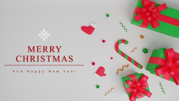 선물 상자와 3d 그림 메리 크리스마스 개념 배경