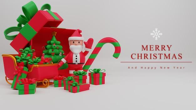 サンタクロース、ギフトボックス、キャンディケイン、そりと3dイラストメリークリスマスコンセプトの背景