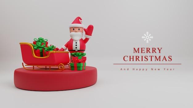 3dイラストメリークリスマスコンセプト空白製品表彰台表示シーン背景