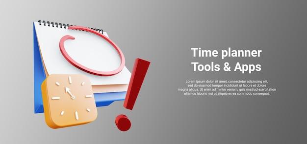 円マーク タイマー時計時計感嘆符が分離されたカレンダーの 3 d イラストレーション