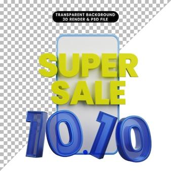3d иллюстрации скидки 1010 на супер распродажу смартфонов