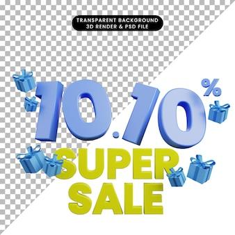 3d иллюстрации скидка супер распродажа 10.10