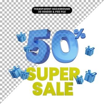 3d иллюстрации скидка супер распродажа 50%