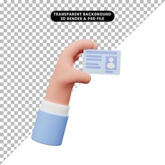 손 잡고 id 카드의 3d 그림