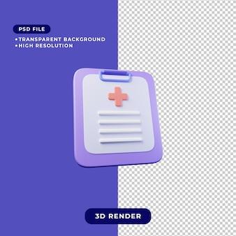 医療レポートの3dイラスト