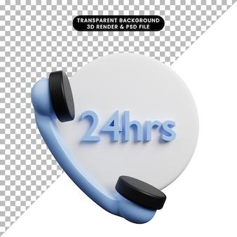 24시간 간단한 개체 전화의 3d 일러스트
