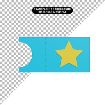 3dイラストシンプルオブジェクトチケット