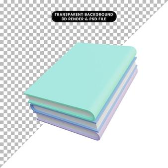 책의 3d 그림 스택