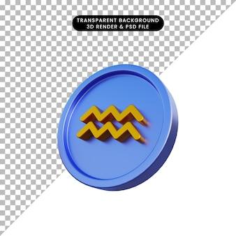 コイン水瓶座の3dイラスト干支星占いのシンボル