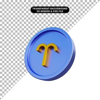コイン牡羊座の3dイラスト干支星占いのシンボル