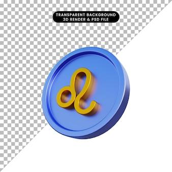 コインレオの3dイラスト干支星占いのシンボル