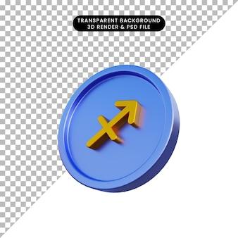 コイン射手座の3dイラスト干支星占いのシンボル