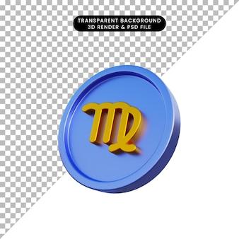 コインおとめ座の3dイラスト干支星占いのシンボル