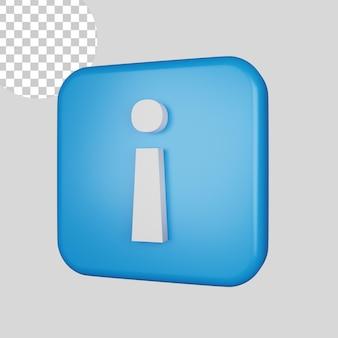 3d 정보 아이콘