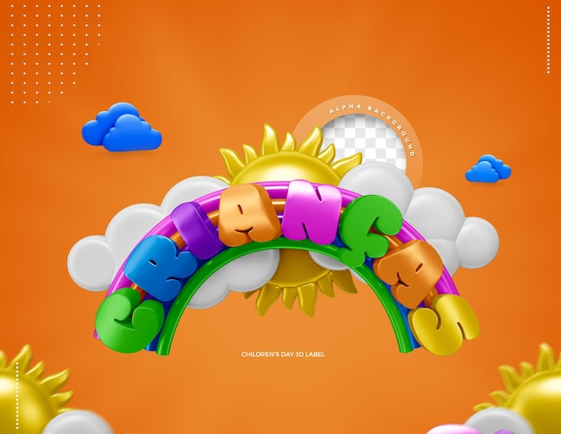 ブラジルの子供たちの3dラベルの日