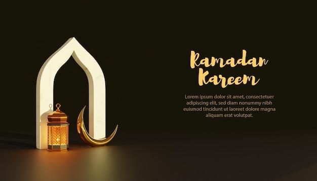 3d lamp and moon ramadan kareem template