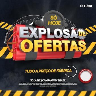 ブラジルの雑貨店やキャンペーンのオファーの3d左レンダリング爆発