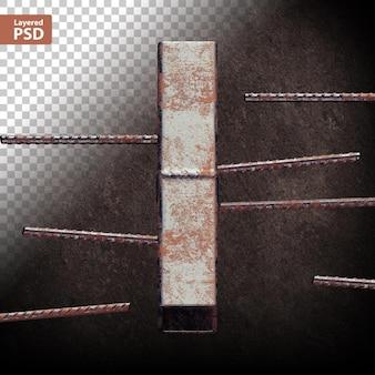 용접된 그런지 금속 파이프로 만든 3d 편지 무료 PSD 파일