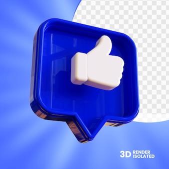 페이스 북과 같은 3d