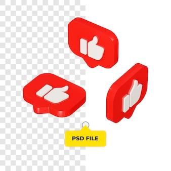 아이콘 모든면과 같은 3d