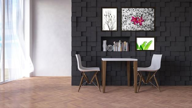 3d living room Premium Psd