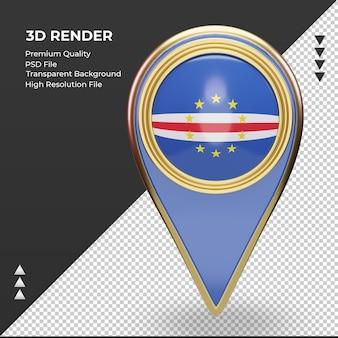 3dロケーションピンカーボベルデの旗レンダリング正面図