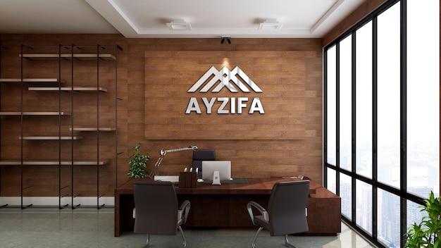 モダンな木製のオフィスルームの3dロゴのモックアップ