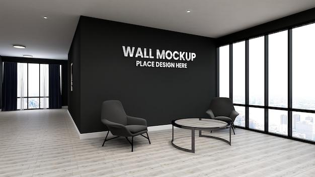 3d макет логотипа в зале ожидания офиса