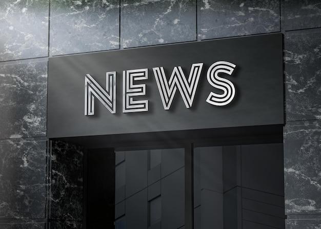 검은 대리석 건물에 3d 로고 모형 현실적인 빌보드 기호