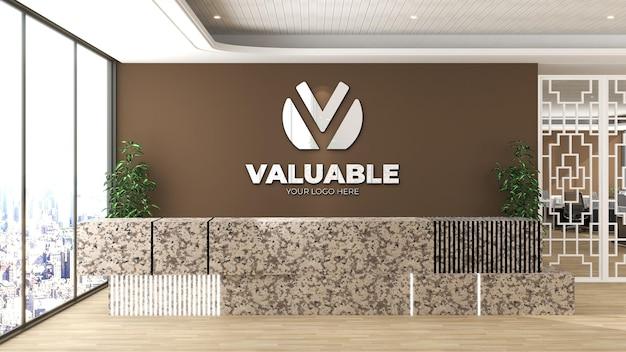 3d макет логотипа в приемной в помещении офиса