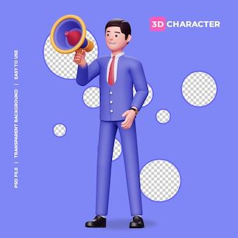 3d男性キャラクターがメガホンでアナウンス