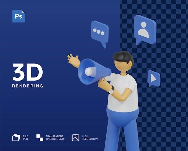 3dマーケティングキャンペーンイラストデザイン