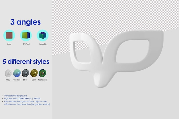 Значок 3d маски