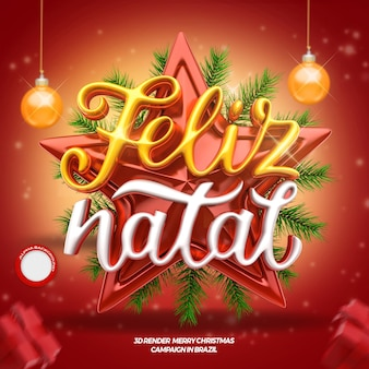 3d счастливого рождества этикетка со звездным фоном и шары дерево бразильский португальский