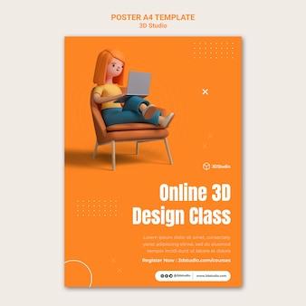 Modello di poster di modellazione 3d