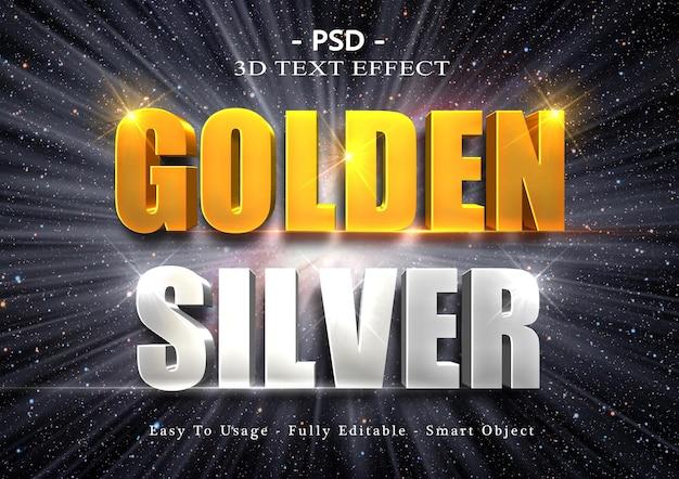 3d映画の金色と銀色のテキストスタイルの効果