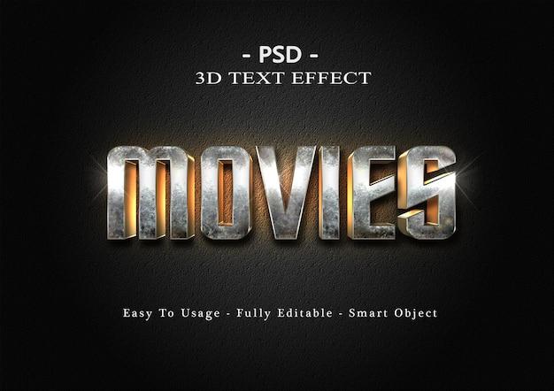 Шаблон текстового эффекта 3d фильмов