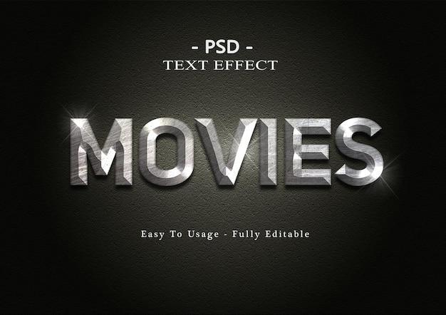 3d映画のテキストスタイルの効果