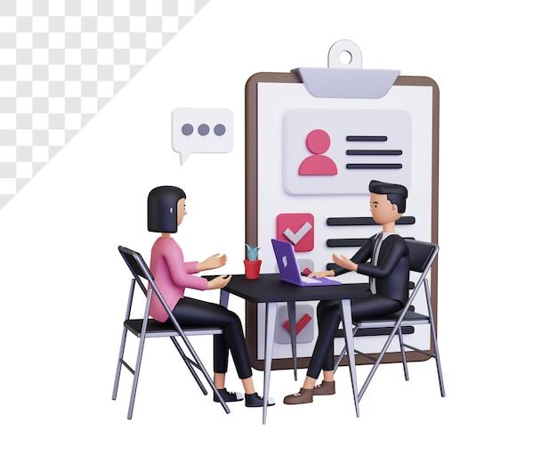 지원자 신원과 3d 신입 사원 인터뷰